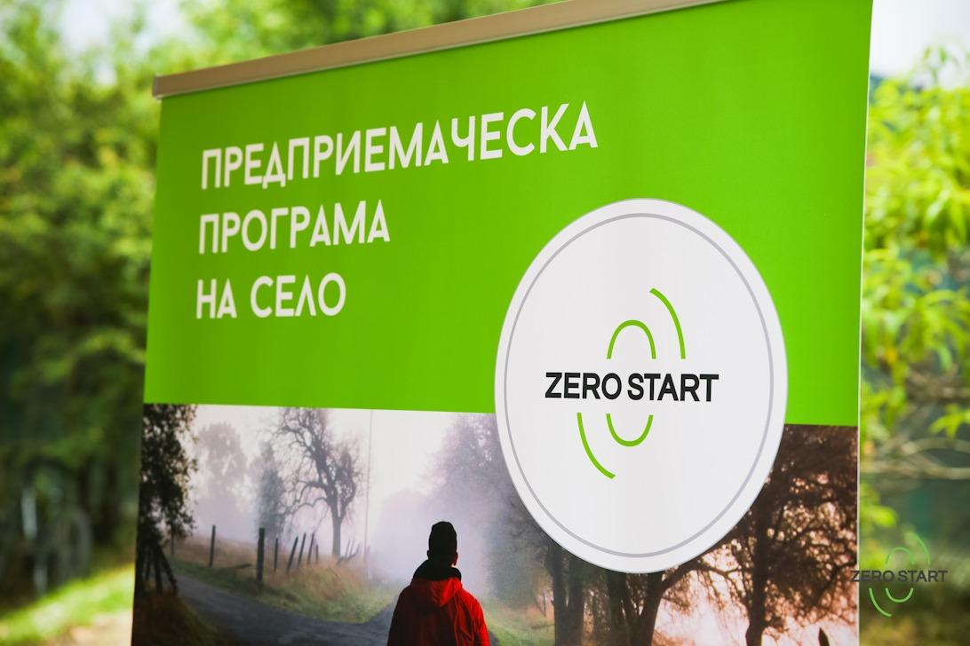 Zero Start-