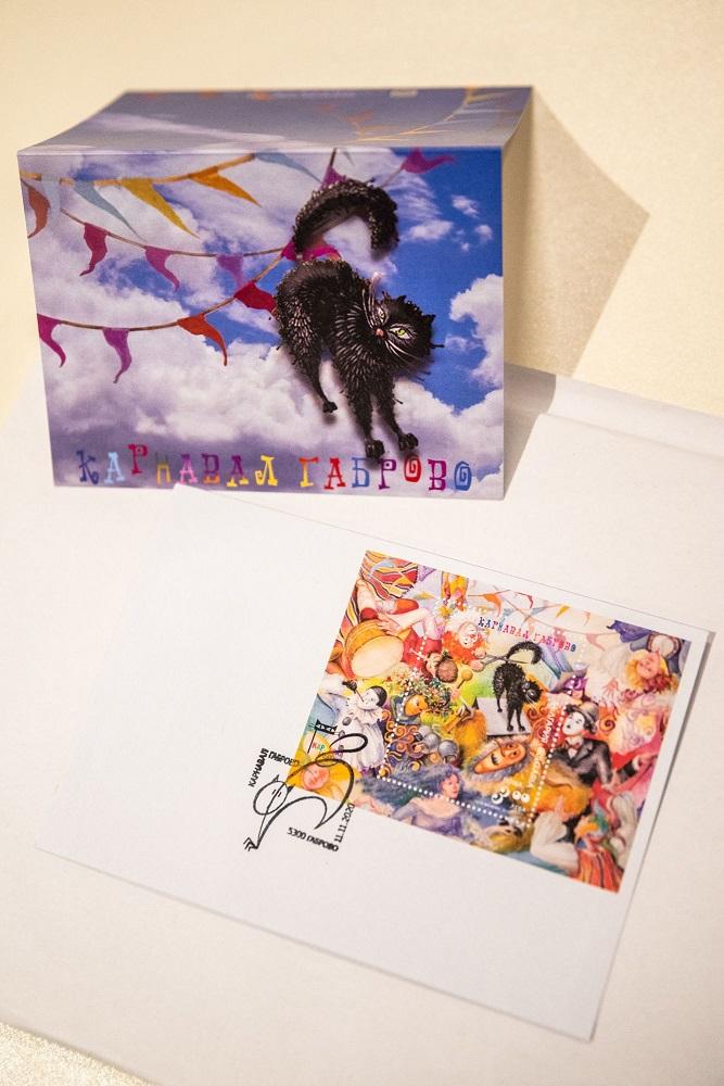 Пощенска марка с тема Карнавал